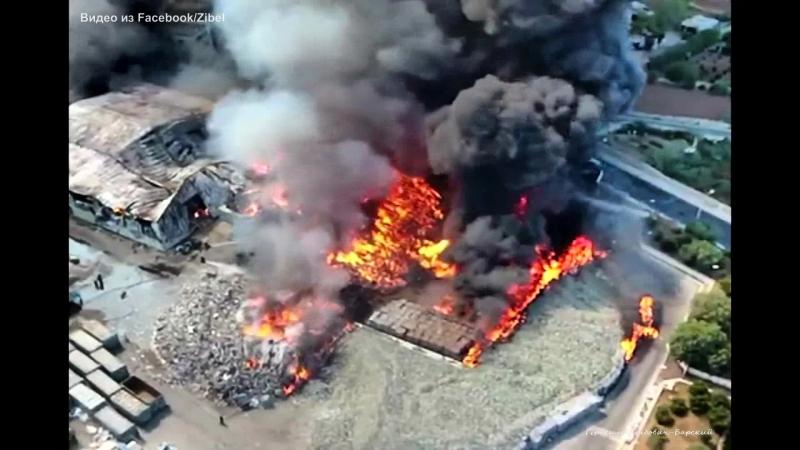 Большой пожар на Мальте в Марсаскала. Большое пламя и громадный столб ядовитого дыма над мусорным заводом Cleanmalta.23.05.2017.