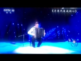 Chinese CCTV Music Channel