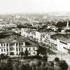 Государственный архив Пензенской области