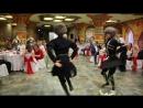 Осетинский ансамбль кавказского танца - лезгинка на свадьбу в Москве