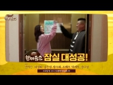 171108 Jeongyeon & Dahyun @ Let's Eat Dinner Together
