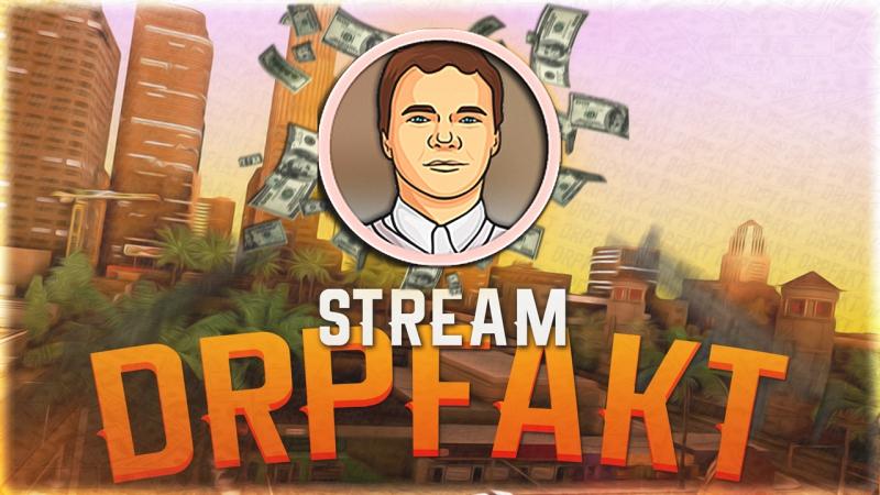 Супер Stream Реввизоро CRMP