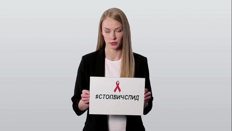 Каждый должен знать свой ВИЧ-статус