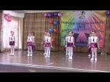Городской конкурс аэробики и ритмики, танец