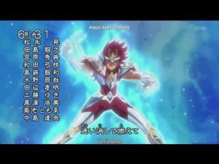 Saint Seiya Omega Ω Opening 3 full HD v2 Saga de Palas sub español
