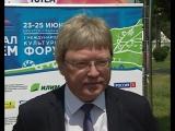 Олег Иванов (