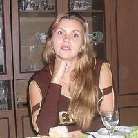 Ксения Вострецова