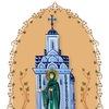 Монастырь у Церкви Спаса - официальная страница