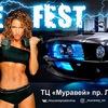 Muscle Fest