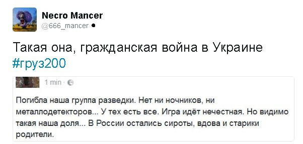 Задержан гражданин соседнего государства, отобравший пенсию у 82-летней женщины, - полиция Киева - Цензор.НЕТ 3222