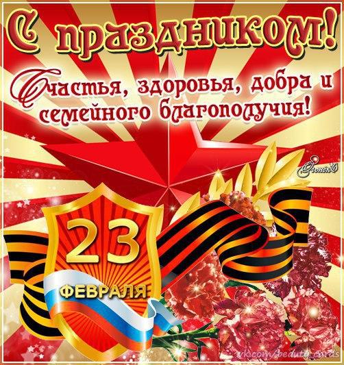 Фото №456239127 со страницы Ильи Айбашева