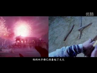 Китайская одиссея: часть3 / A Chinese Odyssey: Part Three (2016) - Трейлер