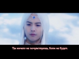 [FMV] Ice Fantasy - JJ Lin The Killer (рус.суб.)