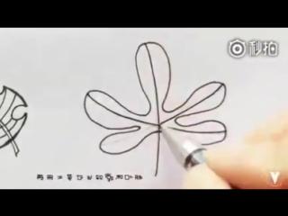 Учимся рисовать листья!