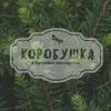 Подарки из дерева фетра кожи ручной работы Томск