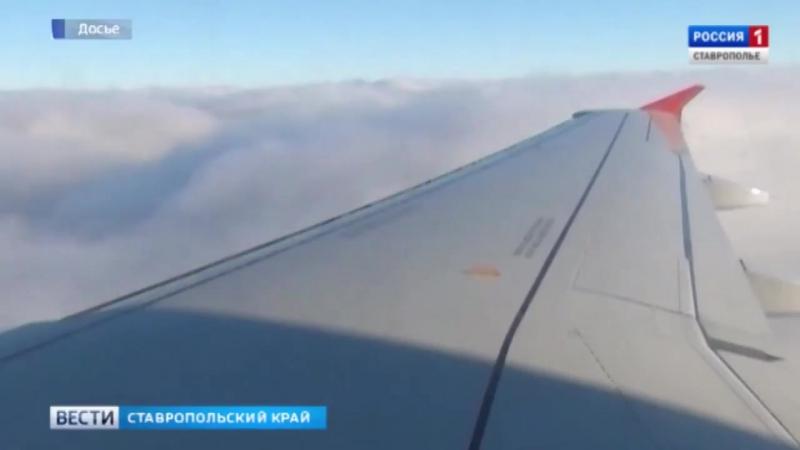 Самолеты вылетают в Москву без задержек
