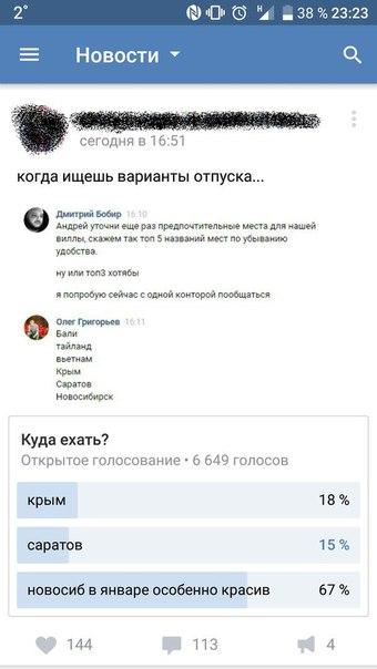 Прост)