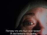 Ведьма из Блэр: Курсовая с Того Света | The Blair Witch Project (1999) Eng + Rus Sub (1080p HD)