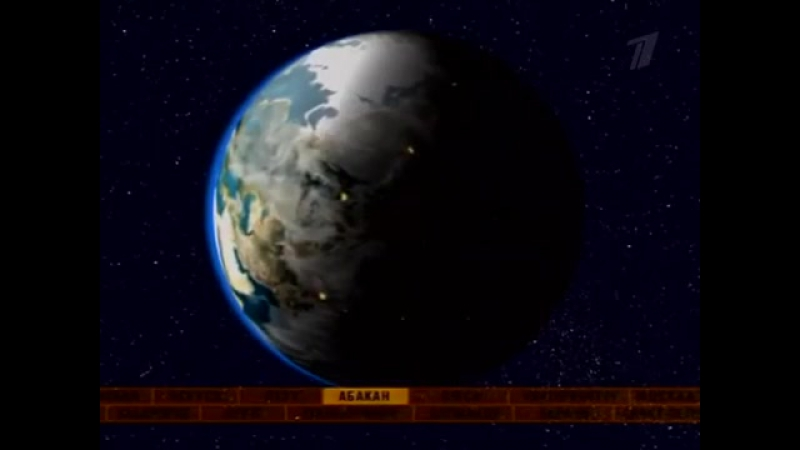 Конец эфира (Первый канал 8, 18 января 2010)