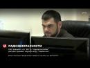 На Украине объяснили запрет российских соцсетей заботой о безопасности граждан 1