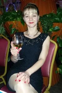 Наташа Холоимова