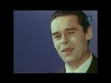 Сердечная песенка - Евгений Кибкало 1982