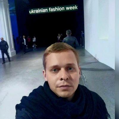 Игорь Друк