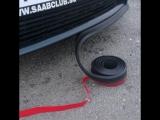 Универсальная губа Самурай на все авто Качественная резина + двух сторонний скотч по супер цене 1350р такой цены нигде нет.
