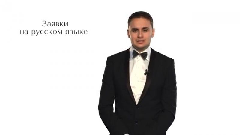 Премия имени Гарри Гудини