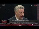 Юрий Бойко Все обсуждают аудитора НАБУ, но не проблемы 1,7 миллиона переселенцев.