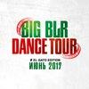 BIG BLR DANCE TOUR 2017 МОЗЫРЬ