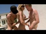 Jessie Rogers group sex (МЖМ, порно, минет, анал, в попку, отборное)