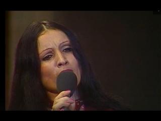 Баллада о матери - София Ротару (Песня 74) 1974 год
