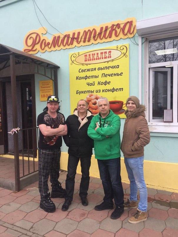 Romantika Petrovsk | Петровское
