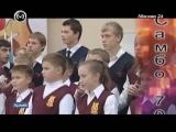 Познавательный фильм_ Республика Самбо-70