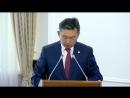 Бақыт Сұлтанов жаңа бюджет саясатының тұжырымдамасы туралы