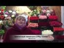 За цветами к Ольге Павловне в ТРЦ Север - 1 место! День Матери - 26 ноября