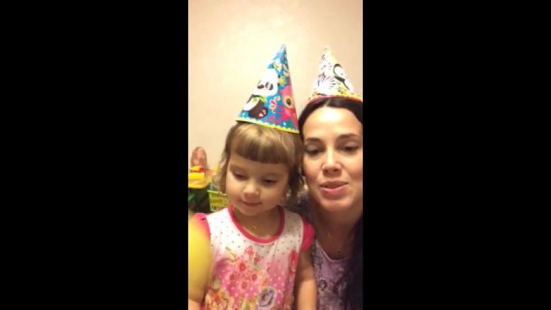 Поздравление от Милаши и ее мамы)