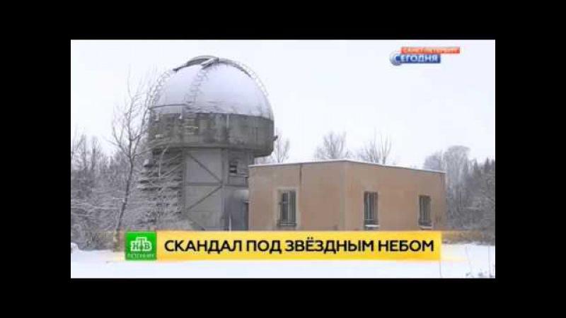 Пулковской обсерватории угрожает массовая застройка на соседних гектарах