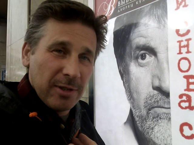 Две звезды Кинокумиры в метро