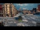 Координация - ХРН 56 - от Mpexa World of Tanks