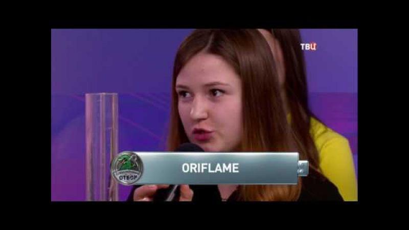 Выпуск передачи «Естественный отбор» Помада Oriflame Giordani Gold заняла первое место!