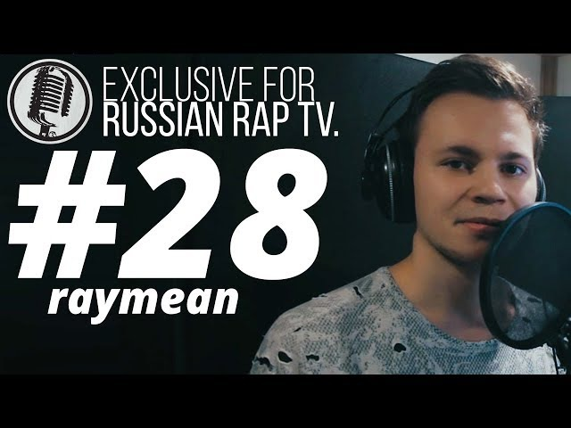RAYMEAN - LIVE [Exclusive For Russian Rap TV 28]