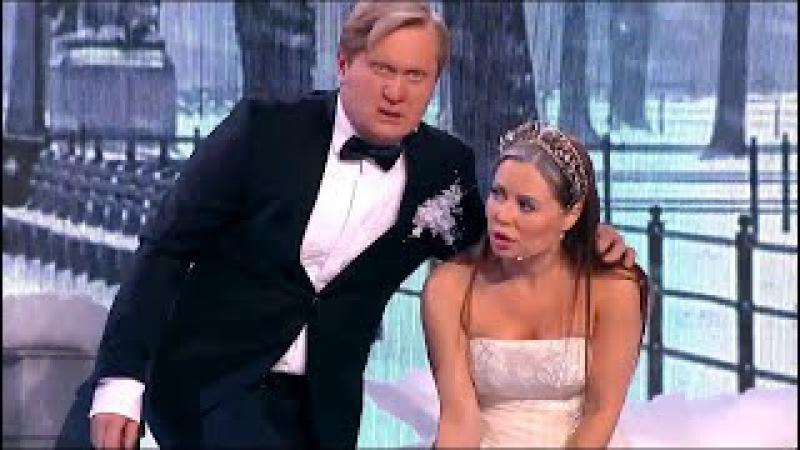 Свадьба зимой - Королевство кривых кулис. 1 часть - Уральские Пельмени (2017)