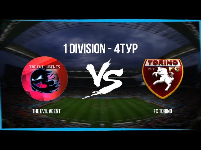 FC Torino - The Evil Agents (4 тур, Первый дивизион)