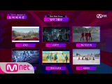 [2017 MAMA] Best Female/Male Group Nominees