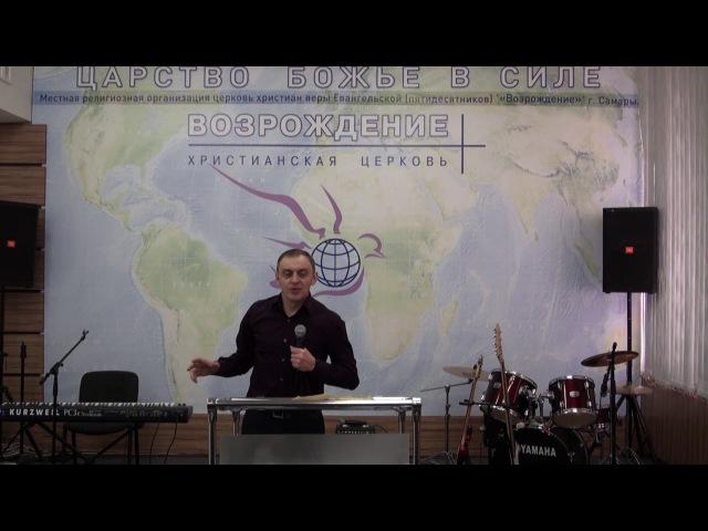 Без откровения свыше народ не обуздан пастор Олег Анциферов