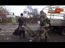Батюшка вивозить вбитих патріотів України із села Червоний Партизан 31 блок пост