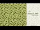 How To: Crochet The Primrose Stitch | Easy Tutorial by Hopeful Honey