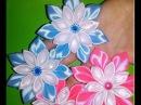 простые и нежные цветы резиночки КАНЗАШИ мастер класс kanzashi kwiat flower lule blom lore 簪